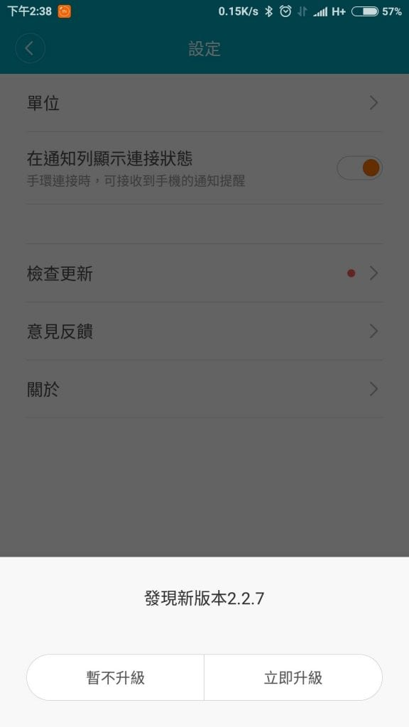 mi-band-2-support-caller-name-display-2