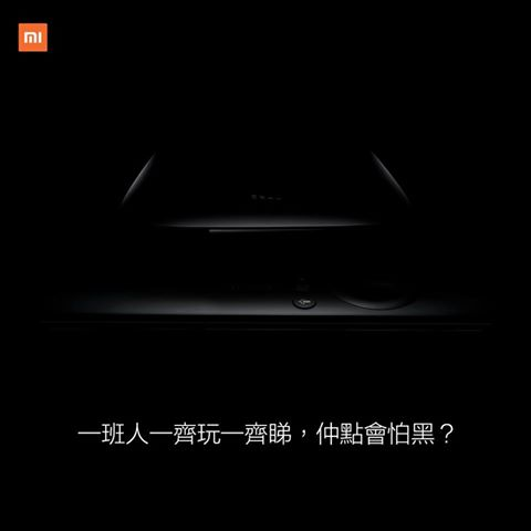 mi-box-to-start-selling-hk-in-11-nov