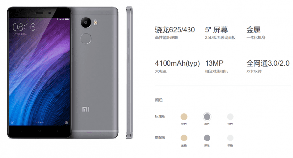 mi-redmi-4-announced-rmb-699-1