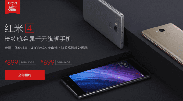 mi-redmi-4-announced-rmb-699