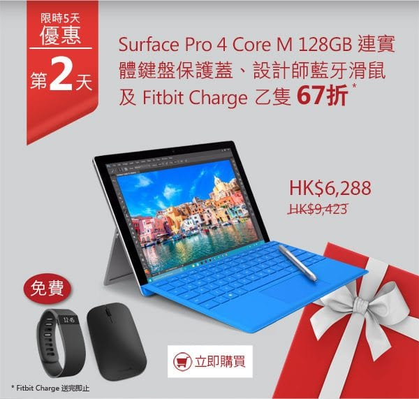 microsoft-surface-pro-4-core-m-128gb-for-hk-6288