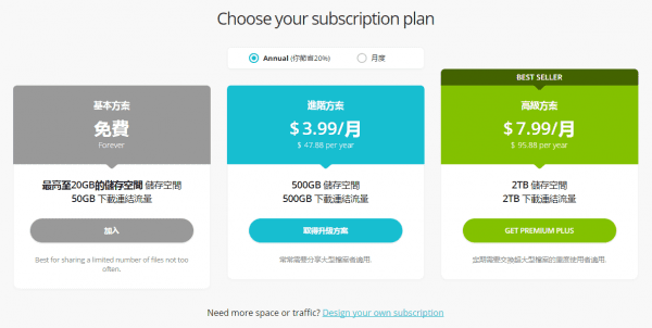 pcloud-lifetime-500gb-for-usd-59-99-1