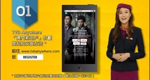 tvb-anywhere-macau-1