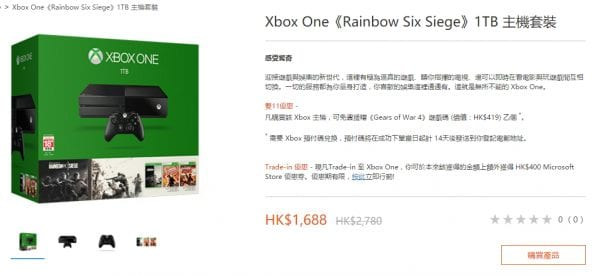 xbox-one-rainbow-siz-siege-1tb-set-for-hk-1688-1