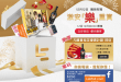 lemall-12-dec-2016-sales