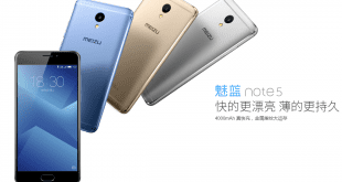 meizu-meilan-note5-announced-rmb-899