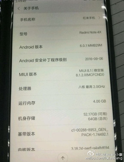 mi-redmi-note-4x-may-announce-soon-1
