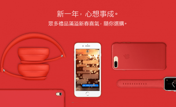 apple-red-day-cny-2017-free-beats-solo3-wireless-on-6-jan
