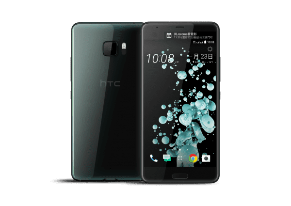htc-u-ultra-announced-1
