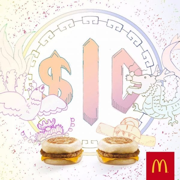 mcdonald-day-day-offer-10prise-2017-2-sausage-mcmuffins-1