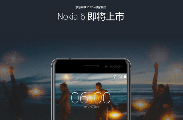 nokia-6-announced-china-rmb-1699-1