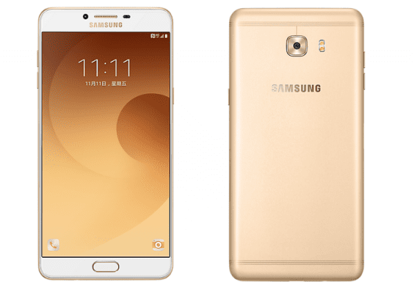 samsung-galaxy-c9-pro-hk-announce-5-jan