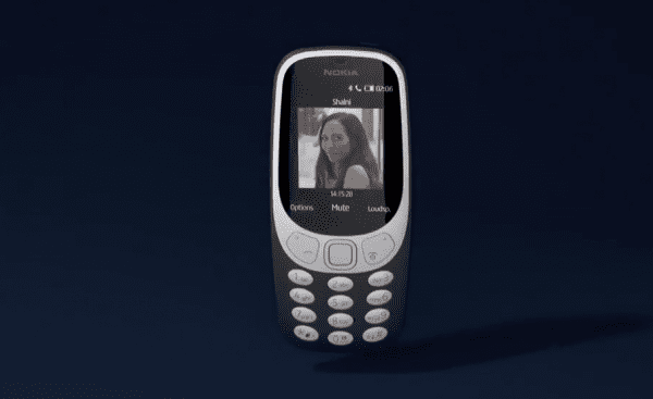 nokia 3310 announced in mwc 2017 600x367 - One More Thing!新 Nokia 3310 經典回歸!