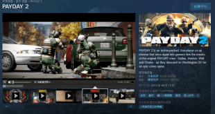 steam payday 2 free for limited time 310x165 - 射擊遊戲《PAYDAY 2》於 Steam 限時免費下載