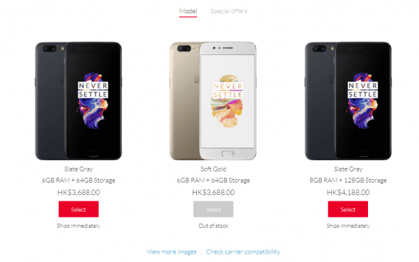 oneplus 5 out of stock for 5t 2 600x376 - OnePlus 5 開始缺貨中,或準備推出 OnePlus 5T!